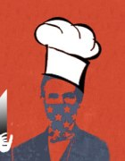 reidicule logo with chef hat and butcher knife